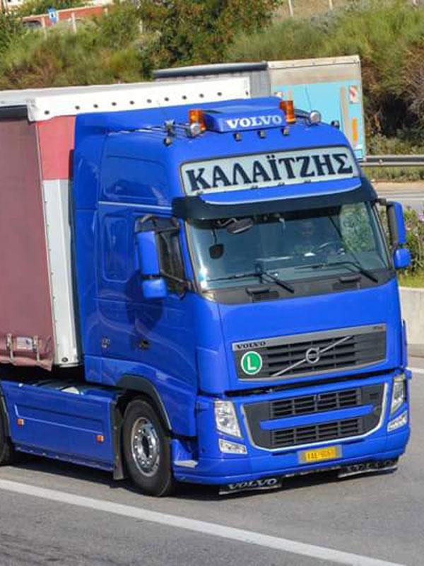 https://kalaitzis-transport.gr/wp-content/uploads/2021/04/8-service.jpg