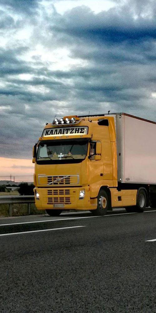 https://kalaitzis-transport.gr/wp-content/uploads/2021/04/received_10208893971301213-narrow.jpg